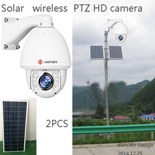 Wireless Network IP Security Camera IR WiFi distance 3km solar Camera for Defender outdoor  HD Cctv Support Android IOS PC