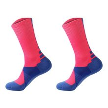 New Sale 1 Pair Professional Basketball Socks Athletics Socks Outdoor Sports Socks Stocking(Rose red)