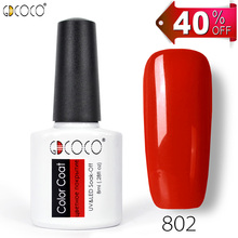 #70312 gdcoco make up nail art comestic diy soak off gel uv led 8ml nail enamel Venalisa gel varnish lacquer gel polish nail gel(China)