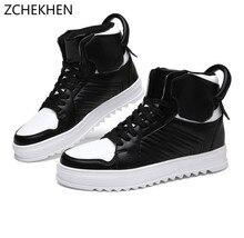 Basket Blanc 10.5 Fashion hautes à lacets et en plein air Respirant Danse Hip Hop Casual Shoes 3 couleurs AG0D4Zz