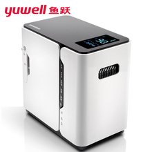 Yuwell Portable Oxygen Concentrator Medical Generator Continuous O2 Supply Machine Home Hospital Infrared Control 1L/2L YU300 CE(China)