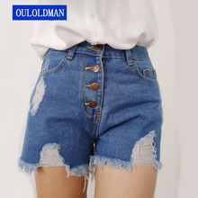 Women Ripped Jeans Shorts Summer Hole Vintage Denim Shorts Casual Pocket Rivet Sexy Hot White Shorts Female Calcao Pantalone