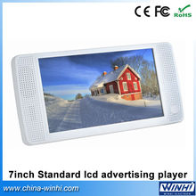 7 inch HD 1024x600 Resolution Wall Mounting Memory Card Battery Powered Auto Play Advertising Media Player