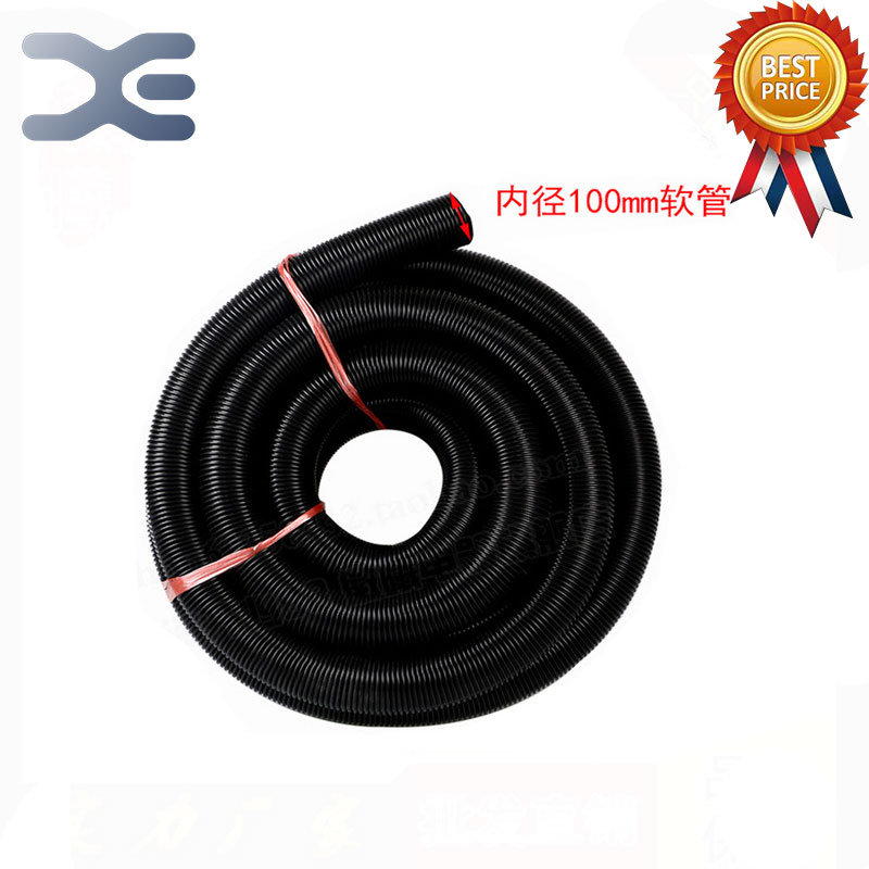 High Quality Industrial Vacuuming Accessories Hose Industry Hairdryer Exhaust Pipe Pump Drainage Pipe Vacuum Pipe<br>