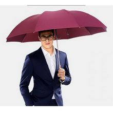170341/Resistant UVA/Ultra-light carbon fiber dual umbrella /High-quality rain umbrella/Three folding sun umbrella /