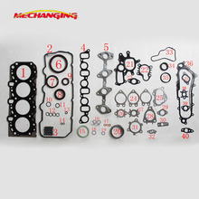 2KD 2KD-FTV For TOYOTA HIACE HILUX Pickup Metal Automotive Spare Parts Engine Parts Full Set Engine Gasket 04111-30030 51019700(China)