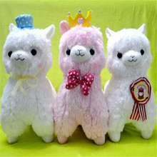 Hot Toys 45cm Alpaca Toy Giant Plush Animlas Sheep Wearing Crown 3 Styles Toys Kids Alpaca Christmas Gifts