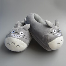 My Neighbor Totoro Slippers Figure Cartoon Plush Slipper Totoro Indoor Warm Home Shoes Gray 11Inch