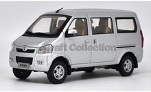 * Silver 1:18 BAIC Motor BC306Z Van Minibus Diecast Model Car Coach Modell Auto Classical Collection