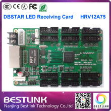 outdoor full color led display board with DBstar LED controller card DBS-HRV12A75 hub75 port led control card for led screen diy