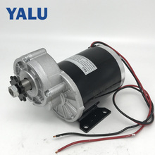China electric bike motor MY1020Z 450W 24V or 36V DC Motor(China)