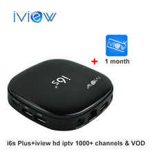 1 Month iview HD IPTV Android TV Box iview i6s+ Arabic IPTV Europe IPTV 1000+ live Channels with VOD,Included UK  Arabic Germany