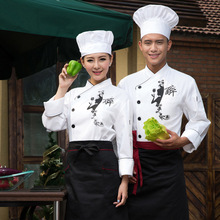 Chef Jacket Men Women Fashion White Cook Clothes Long Sleeve Restaurant Cooks Clothing Hotel Kitchen Uniform(China)