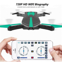 Mini Foldable Pocket Drone With HD Camera rc Airplane Model Mini Quadcopter JY018 Remote Control Selfie Drone RC Toy Kids Gifts(China)