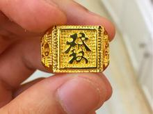 Classic Retro Chinese Successful Boss Chinese Character Ring 24k Gold-plated Gold Cool Men's Jewelry Wedding Engagement Gift