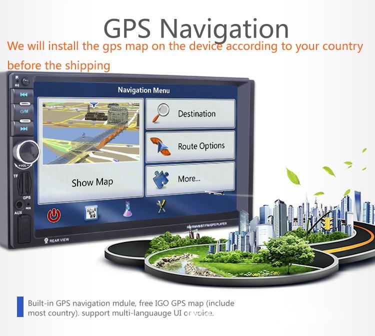 MP5+GPS-7021G-2
