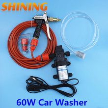 12V 60W High Pressure Water Pump Water Gun Car Washer Portable Washing Machine Garden Pump Lavador de coches Free Shipping(China)