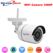 Outdoor 1080P IP Camera Wireless Wifi HD IR night vision Onvif waterproof security bullet network web camera(China)