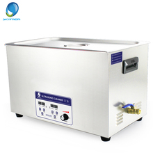 Skymen Ultrasonic Cleaner Bath 30L with Ultrasonic Power 240W-600W Industry Ultrasonic Cleaner