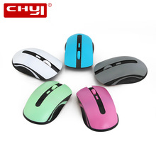 CHYI 2.4Ghz Wireless Mouse 1600DPI Optical 4D Mause Gamer USB Computer Cheap Cute Mice Laptop Cool Mouse for Girl and Boy(China)