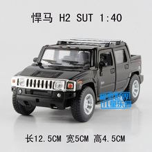Candice guo! Scale 1:40 KINSMART cool mini HUMMER H2 SUT alloy model car toy good for gift 1pc