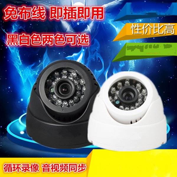Card-type surveillance camera one machine hemisphere USB wireless monitor wireless home HD night vision free shipping<br>