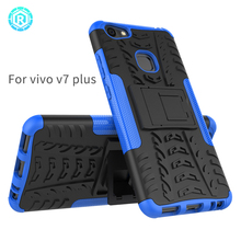 R For VIVO V7 Plus Case Protective V7 Plus Case Soft Silicone Phone Covers For V7 Funda Smartphone For VIVO V7 Plus Case Coque(China)