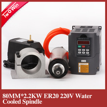 2.2kw spindle water cooled kit er20 milling spindle motor + 2.2KW VFD + 80 clamp + water pump +13pcs ER20