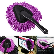 Car cleaning brush car duster dust wax drag wax shan wax brush dust long brush Cars Care Detailing cars Accessories Brush Clean
