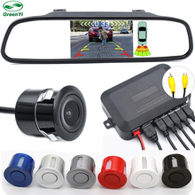 GreenYi 3in1 Car Video Parking Sensor Assistance, The 4.3 Inch Mirror Monitor Connect to Rear View Camera and Parking Sensor(China)