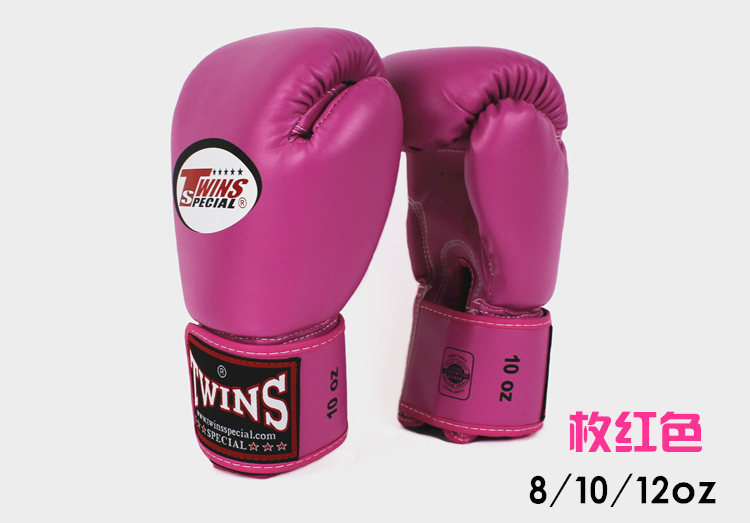 8-14 OZ Wholesale Muay Thai Twins Kick Boxing Gloves PU Leather Boxing Gloves For Men Women Training in MMA Grant Boxing Gloves 11