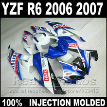 7 gifts motorcycle parts for YAMAHA R6 fairing kit 06 07 Injection molding FIMER blue white black 2006 2007 YZF R6 fairings