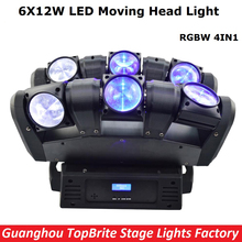 2017 New Arrival 6 Heads Led Beam Moving Head Wash Lights 6X12W Quad DMX512 Dj Disco Stage Lights Projector Fast Shipping