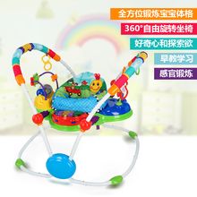 Rainforest Jumperoo Learning Walker Musical Baby Bouncer Rocking Chair Baby Jumper Activity Center Baby Swing