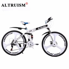 Altruism X9 Pro White 21 Speed 24 inch Mountain Bike Steel Folding Bicycles Brand Bikes Magnesium alloy Wheels Bikes Frame(China)