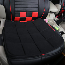 45*45cm Car Seat Cover Pad Mat Chair Bamboo Charcoal Four Seasons Office Home Cushion Car-styling Accessories Black/Beige