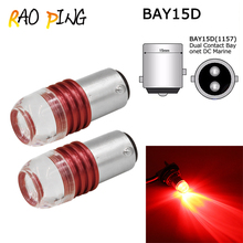 2PCS 1157 BAY15D car led brake light strobe flash light led Lamp Bulb DC 12V Red Auto Brake Tail Stop Light Lamp Signal bulbs