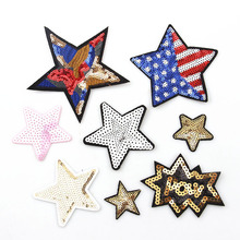 1PCS Colorful Star Patch Cloth Embroidered Appliques Sew On Patches Clothes Sequins Jeans Garment Dress Accessories DIY(China)