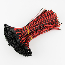 Customization 500Pcs 20cm JR Male Plug Servo Extension Lead Wire 2 pin Black Red 22awg 60 cores Cable for RC Quadcopter Airplane
