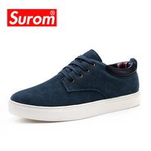 SUROM Brand 2017 Men's Casual Shoes Man Flats Cow Suede Leather Fashion Men Krasovki Shoes Minimalist Design Zapatos de hombre(China)
