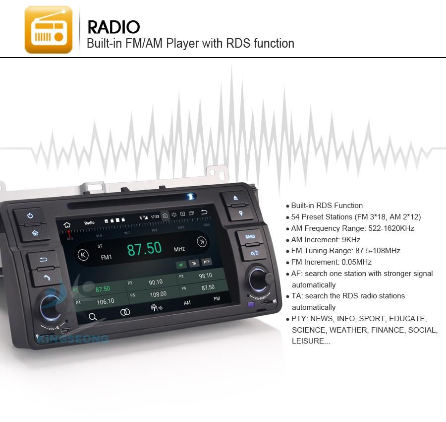 ES5862B-E18-Radio