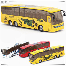 SOUND and FLASH Alloy Material High Simulation Vehicle Toy Car Bus Car 1:50 Alloy Model Bus Car Toy Cool Boy Baby toy 1065
