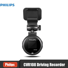 Original Philips CVR 108 Car DVR Camera 130 degree Driving Video Recorder Dash Camera 1080P with G Sensor WDR Night Vision(China)