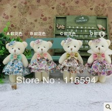 Y57 free shipping 12pcs/lot 12CM Country Style fabric mini joint teddy bear toy bouquet material/wedding gift/4 colors