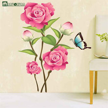Big Discount On Sale 1 Piece Big Pink Flowers Wall Sticker/vinyl Wall Decals 60*80cm Home Art Decor Mural For Bedroom(China)