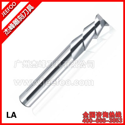Milling Cutter For Material With Sharp Cutting/Special Cutting Tools For Cutting Aluminum<br>