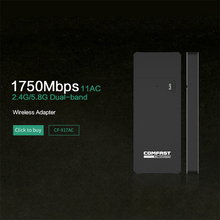 Gigabit Wireless wifi adapter 1750mbps 11AC 802.11ac dual band usb 3.0 port wireless network card portable wifi COMFAST CF-917AC(China)