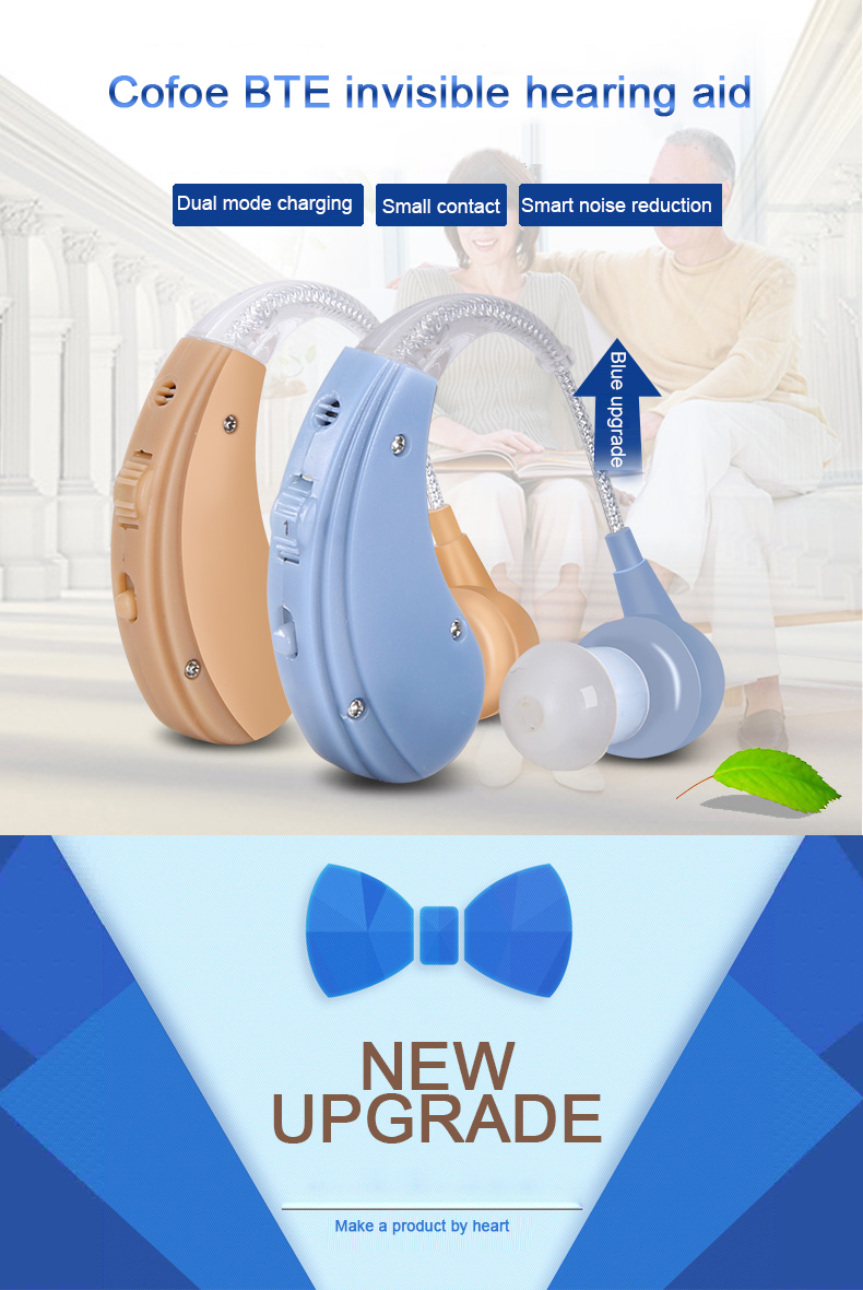 Micro USB Hearing Aids BTE Sound Amplifiers Invisibility Ear Care Tools For Hearing Loss Rechargeable Digital Behind Hearing Aid 1