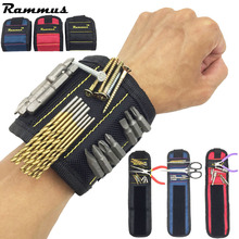 Rammus Wrist Support Strong Magnetic For Screw Nail Holder Wristband Band Tool Bracelet Belt Support Protection Kit DIY Tool Bag