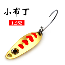 Free shipping fishing lure spoon 1.2g 2 colors metal lure hard bait jig lures spinnerbait China fishing tackle